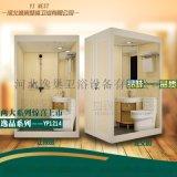 唐山直销逸巢整体卫生间一体式集成独立卫浴室洗手间移动厕所淋浴房