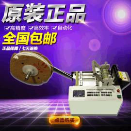 全自动热缩管切管机微电脑PVC套管裁管机黄腊管PE管切管机