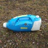 厂家直销蓄电池超低容量喷雾器2L手提式消毒喷雾机