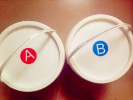 导热灌封胶A+B混合型,导热系数1.0W