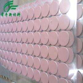 东莞【常丰】供应硅胶垫、导热硅胶垫 绝缘隔热胶带