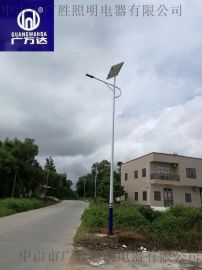 廣順牌40W太陽能路燈GWD---TYN070W