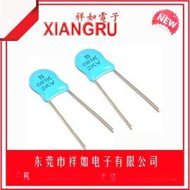 大量供应直插蓝色高压瓷片电容104P/1KV耐高温环保型