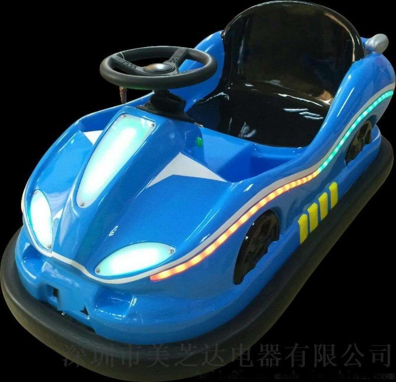 新款親子互動飛碟碰碰車/廣場互動搖擺碰碰車/室內兒童搖擺碰碰車/電瓶搖搖碰碰車