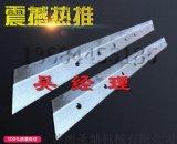 江苏圣灿加气混凝土切割机刀片