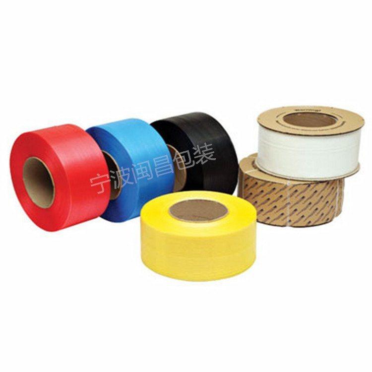 杭州厂家供应塑料打包带,聚丙稀打包带