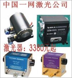 乐清半导体激光打标机维修|宁波光纤打字机厂家|衢州Q开关配件|一网