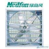 降温风机(负压风机)APB80-9-A