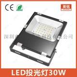 30W泛光灯 超薄方形贴片LED投光器 户外工程广告牌投光灯泛光灯10W20W50W80W100W150W200W