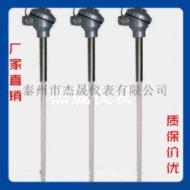 非标定制高温型刚玉单铂铑WRQ-130热电偶 厂家