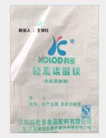 江蘇科倫多廠家直銷食品級碳酸鎂,重質碳酸鎂