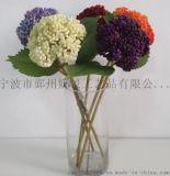 模擬花 軟膠繡毬果模擬花