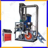 PM550塑料磨粉机