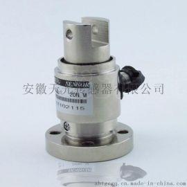 TJN-1扭矩感測器