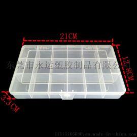 18格元件盒 可拆零件盒 电子元件盒 收纳盒 小饰品收纳盒 塑胶盒