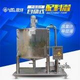 廠家供應 自動配料攪拌罐 智慧定量 果汁牛奶飲料生產設備