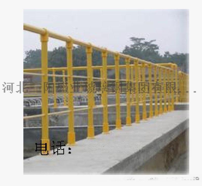 圍欄絕緣圍欄/伸縮圍欄/隔離欄