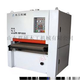 群硕SR-RP1000重型宽带砂光机异型木门砂光机