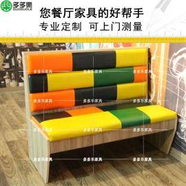 休闲复古主题西餐厅茶餐厅卡座沙发桌椅组合深圳厂家