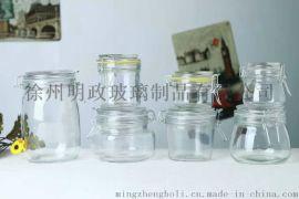 罐头玻璃瓶,玻璃瓶密封罐,食用油玻璃瓶