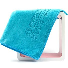 隆利工厂直营批发 定制广告促销 宣传礼品 超细纤维涤锦材质毛巾