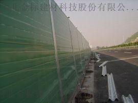 铝合金板声屏障设计生产施工一条龙