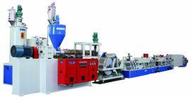 供应LHPET II打包带生产线(张家港兰航机械)