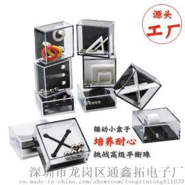fidget box减压平衡游戏盒子 锻炼动手开发智力益智解压迷宫 DIY益智休闲玩具 厂家直销
