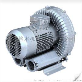 2PB 630-H06工业吸尘  漩涡气泵1.6KW高压风机