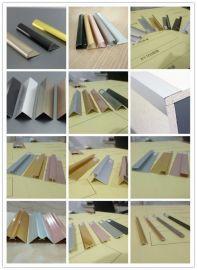 铝合金瓷砖阳角线弧形直角护角T型条装饰条装饰线修边线UV板修边线