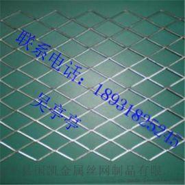 钢板网   建筑钢板网