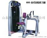 奧信德AXD-680坐式划船練習器健身房商用健身器材廠家直銷