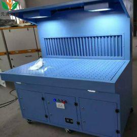 元润打磨台 吸尘工作台 粉尘处理器 环保设备打磨台 吸尘打磨台 工业净化器