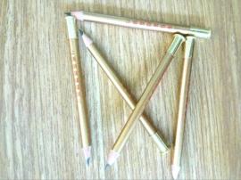 金光灿灿 精巧细致3.5英寸HB 2B铅笔