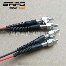 FSMA905光纖接頭連接器 PCF風電光纖(OFS BP05061)