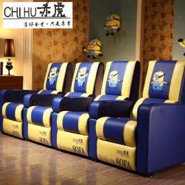 工厂  私人定制影院沙发 新款USB充电影院座椅