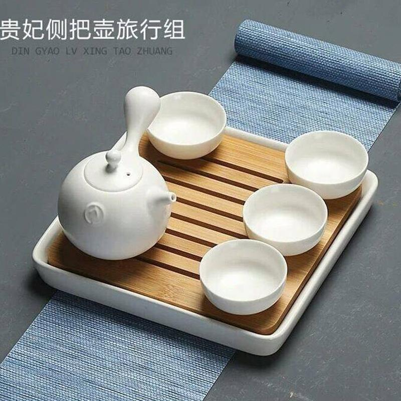 簡約辦公家用陶瓷竹製迷你茶具套裝創意功夫茶壺茶杯茶臺定製