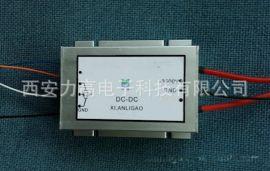 厂家直供定制Dc-Dc可调高稳定特种高压模块电源HVW12X-600NGV9