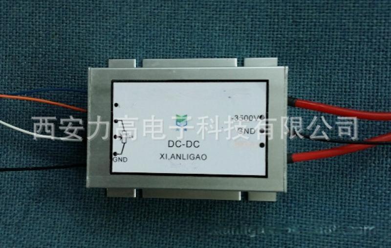 廠家直供定製Dc-Dc可調高穩定特種高壓模組電源HVW12X-600NGV9