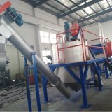 PBT塑料清洗线、塑料清洗线厂家、工程塑料回收设备