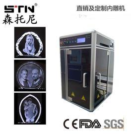 三维人像水晶内雕 3D水晶激光内雕机 水晶激光内雕 小型长焦距