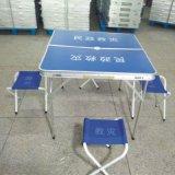 方形分体桌80CM折叠桌铝合金方形折叠桌椅一桌四椅可印LOGO可配伞