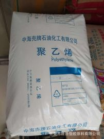 发泡级LDPE 中海壳牌 2420H 食品包装戴 高流动 冷冻薄膜 吹膜级