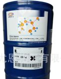 專業供應TPU聚氨酯抗水解劑