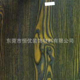 工厂直供三聚氰胺板贴面纸加工 木纹纸 贴面纸 三聚氰胺浸渍纸