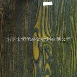 工廠直供三聚氰胺板貼面紙加工 木紋紙 貼面紙 三聚氰胺浸漬紙