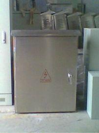 延安不锈钢304配电柜|不锈钢板材生产|销售价格【价格电议】