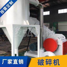 实验室研磨破碎机 复合式破碎机生产厂家 多用途破碎机