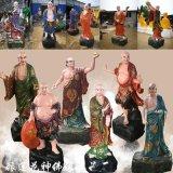 豫蓮花佛像廠寺廟玻璃鋼十八羅漢佛像 彩繪十八羅漢