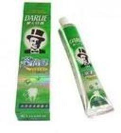 黑人牙膏厂家批发货源,二维码牙膏生产厂家 一手货源